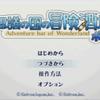 オルセコクエスト消化・感想とドラポヨロン 3DSセールオススメ3本