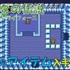 【ゼルダの伝説 神々のトライフォース/#4】「氷のアイテム」入手不可?迷走するリンク【YouTubeゲーム実況】