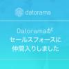 Datoramaが正式にセールスフォースの一員になりました