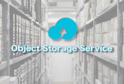 Alibaba Cloud オブジェクトストレージサービス(OSS)にバージョン管理機能が増えました❗️