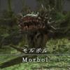 【FF14】 モンスター図鑑 No.061「モルボル(Morbol)」