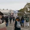 フウナ in リアル 2019・3月(番外編・幕張メッセ)