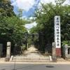粕壁宿の鎮守「春日部八幡神社」は新方荘惣社⁉