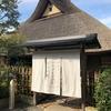 京都でカフェ巡り「パンとエスプレッソと 嵐山庭園」