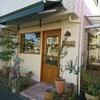 成瀬山カフェとマスターは、永遠に。