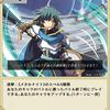 第38回「剣と拳のダブルアタック!黄赤メタルナイト」