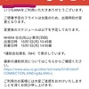 【旅】台風→帰国便が遅延①