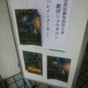 【観劇ログ】劇団ショウダウン「レインメーカー」