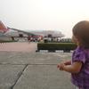 世界3大ダメエアラインで大パニック(1歳9ヶ月とインド旅