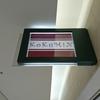 コクミンで利用できる無料Wi-Fi「コクミンWi-Fi」の設定方法と接続手順