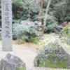 清酒発祥の地【正暦寺「菩提酛清酒祭」】(奈良市)