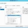 リモートデスクトップ接続でMFA認証(多要素認証)を実装。しかもクラウドベース(Azure Active Directory)のMFAで。