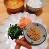2020/04/05 今日の夕食