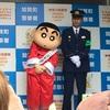 クレヨンしんちゃん&ANZEN漫才 IN 横浜中華街