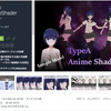 【新作アセット】VRCでアニメ風の表現をする為に作られたシェーダを日本作家さんがリリース! 可愛いJKのサンプルモデル付き「TypeA AnimeShader」