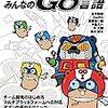 【Go言語】aws-sdk-goでGoからEC2インスタンスの作成