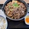 肉2倍にしてみた!吉野家の「牛すき鍋」(^ω^)