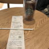 Starbucks beverage for free with the Customer Voice Coupon