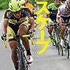 『エスケープ−2014年全日本選手権ロードレース−』 佐藤喬著 辰巳出版,2015-07