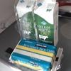 【コストコ】気になってた商品購入 牛乳とチーズ 牛乳の栄養価は?