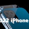 2022年,「iPhone Pro」が登場する?〜Lightningポートがついに…〜