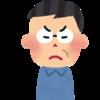 危険! メールやLINEでのコミュニケーションはイライラ怒りの原因になる!?