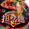 DEEP STYLE 担々麺(日清)
