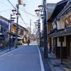 彦根2花しょうぶ通り商店街は近代建築から江戸後期の町家まで揃っている重伝建エリア。