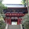 2017年GW1泊2日の静岡旅行(2日目)