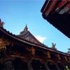 台湾旅行:台湾に行く前に知っておきたい5つのこと