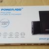 旅行のお供に スマホ充電用モバイルバッテリー 10000mAh を購入