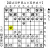 第4期叡王戦 七番勝負 第2局 高見泰地叡王 vs 永瀬拓矢七段