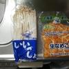 今朝の簡単味噌汁 豆腐、なめこ、エノキ
