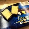 ロシアのふわふわチョコレート。国際会議は超厳戒体制