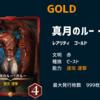 新カード評価・価格予想~CardSale#006~