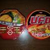【ラ王+UFO】ラ王にUFOをぶっ込んだら美味しくなるって本当!?の巻【アレンジレシピ】
