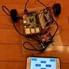 Ethereum の SmartContract でアンロックできて遊べる BLE ラジコン