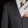 会社を辞めるとき、退職願と退職届どっちが必要なんですか?――違いを知って円満な退職を!