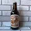 箱根ビールこゆるぎブラウン