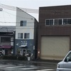 東尻池八丁目にて「キッチン八丁目」@神戸市長田区