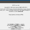 【更新】FFFTP v3.1 を使ってみた