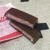 ロッテのチョコ「シャルロッテ」が美味しくてコーヒーによく合う