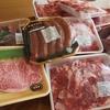 東京食肉市場まつり2018はいつどこで開催するの?