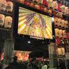 大阪ミナミの十日戎