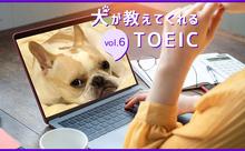 goを使って「~を経験する」はなんて言う?TOEIC Part 5で英文法クイズに挑戦!