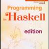 プログラミングとは ― 最強のカレーレシピ ―