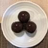 『舟和』のあんこ玉6個。おひとりさまに優しい日本橋高島屋で見つけた小さな和菓子。