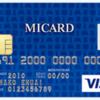 【当サイト限定】エムアイカードがポイントインカムで112,000ポイント(11,200円分)!三越伊勢丹での買い物で5~10%還元!