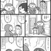 ダダイヤッタって何…?!