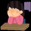 コロナ禍で日本の運転免許証の更新ができなかった場合は…